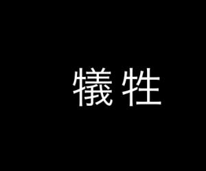 Screen Shot 2015-10-24 at 01.45.01