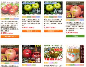 ふるさと21果物