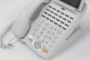 固定電話03