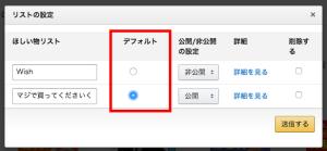 スクリーンショット 2015-12-06 16.40.16