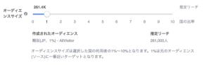 スクリーンショット 2016-05-11 0.39.42