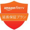 あなたは不安症だろうか?だったらAmazon Fire TV/Fire Stick用 延長保証プラン保険がおすすめだ